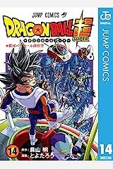 ドラゴンボール超 14 (ジャンプコミックスDIGITAL) Kindle版