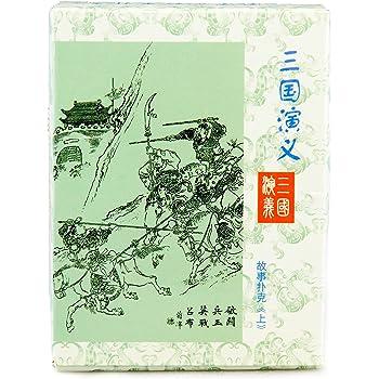 中国 三国志物語トランプ(2個セット) 一枚で一つの物語、遊びながら勉強にもなる! 三国志ファンに是非どうぞ! ZK-094-5