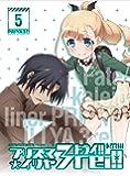 Fate/kaleid liner プリズマ☆イリヤ ドライ!! 第5巻 [Blu-ray]