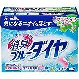消臭ブルーダイヤ 蛍光剤無配合 洗濯洗剤 粉末 0.9kg