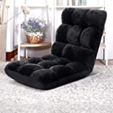 Artiss Adjustable Floor Lounge Sofa Foldable Recliner Fabric Chaise Chair Black