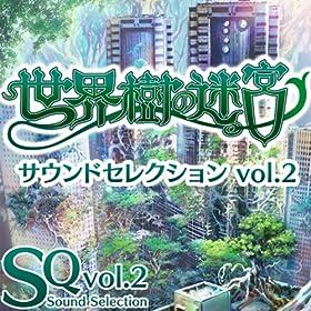 世界樹の迷宮 サウンドセレクション vol.2