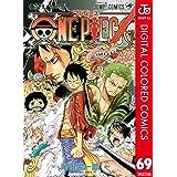 ONE PIECE カラー版 69 (ジャンプコミックスDIGITAL)