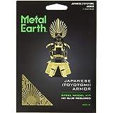 Fascinations Metal Earth Japanese Toyotomi Armor 3D Metal Model Kit