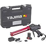 【Amazon.co.jp限定】タジマ(Tajima) 充電式コーキングガン コンボイエレキテル CNVEJSET-A