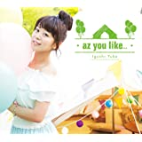 az you like...<初回限定盤>