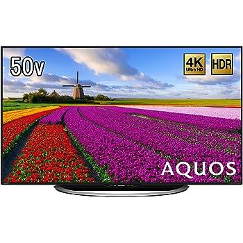 シャープ 50V型 液晶 テレビ AQUOS LC-50U45 4K HDR対応 低反射パネル搭載 2017年モデル