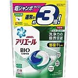 アリエール バイオサイエンス 部屋干し 洗濯洗剤 ジェルボール 抗菌&菌のエサまで除去 詰め替え 46個(約3倍)