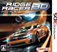 リッジレーサー 3D - 3DS