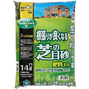 自然応用科学 根張りが良くなる 芝の目砂  14L