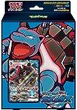 ポケモンカードゲーム ソード&シールド スターターセットVMAX カメックス
