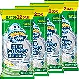 トイレ掃除 スクラビングバブル 流せる トイレブラシ 付け替え用48個セット 替え 除菌消臭プラス ホワイトブロッサムの香り まとめ買い 使い捨て 洗剤 抗菌