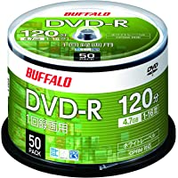 バッファロー DVD-R 1回録画用 4.7GB 50枚 スピンドル 片面 1-16倍速 ホワイトレーベル RO-DR4…