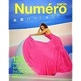 Numero TOKYO 2020年4月号