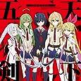 TVアニメ『武装少女マキャヴェリズム』エンディング・テーマ「DECIDE」