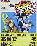 生徒会役員共* OVA [Blu-ray]