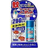 おすだけノーマット 蚊取り スプレータイプ [200日分]