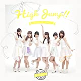 High jump(DVD付B)