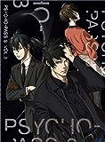PSYCHO-PASS サイコパス 3 Vol.3 初回生産限定版 [Blu-ray]