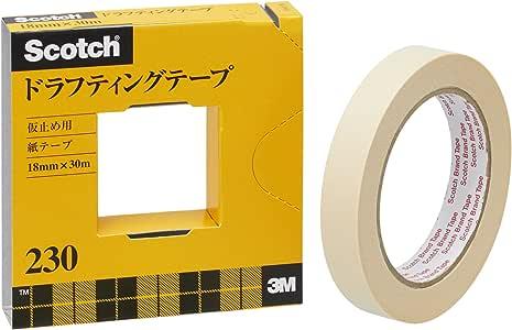 3M スコッチ マスキングテープ ドラフティングテープ カッター付 紙箱入り 18mm×30m 230-3-18