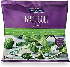 Emborg Broccoli Florets, 450g - Frozen