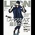 LEON 2020年 05月号 [雑誌]
