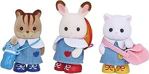 シルバニアファミリー 人形 ようちえんおともだちセット VS-04