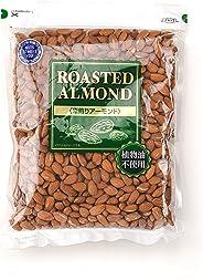 [Amazon限定ブランド]  NUTS TO MEET YOU アーモンド 1kg 植物油不使用