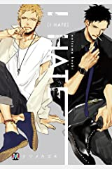 I HATE (MARBLE COMICS) Kindle版