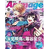 Animage(アニメージュ) 2020年 01 月号 [雑誌]