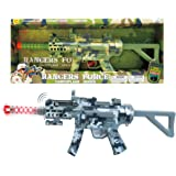 "Mozlly Light Up & Sounds Military Combat Force Camouflage Machine Gun, 21.5"" w/ Vibrations LEDs & Sounds Shotgun for Kids Boy"