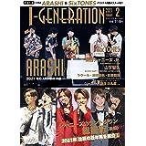 J-GENERATION 2021年2月号