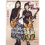 Guitar Magazine LaidBack (ギター・マガジン・レイドバック) Vol.4 (リットーミュージック・ムック)