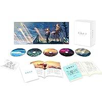 「天気の子」Blu-rayコレクターズ?エディション 4K Ultra HD Blu-ray同梱5枚組【初回生産限定】