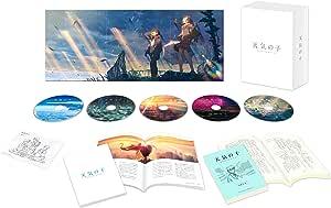 【Amazon.co.jp限定】「天気の子」Blu-rayコレクターズ・エディション 4K Ultra HD Blu-ray同梱5枚組【初回生産限定】(Amazon.co.jp限定:描き下ろしA4クリアファイル+描き下ろしフォトフレームクロック+オリジナルアンブレラカバー(長傘用)付)