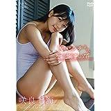 咲良七海/10センチより、そばにいて [DVD]