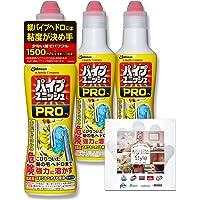 【Amazon.co.jp 限定】排水溝 お風呂 浴室 洗面所 パイプユニッシュ 排水口・パイプクリーナー 濃縮液体タイ…