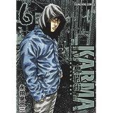 鬼門街 KARMA 6 (6巻) (ヤングキングコミックス)