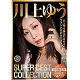 川上ゆう SUPER BEST COLLECTION / ORGA [DVD]