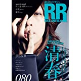 ROCK AND READ 080