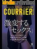 COURRiER Japon (クーリエジャポン)[電子書籍パッケージ版] 2019年 9月号 [雑誌]