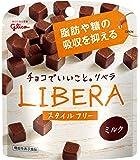 江崎グリコ LIBERA リベラ (ミルクチョコレート) 50g×10個