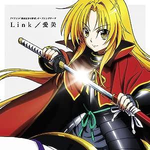 織田信奈の野望 オープニングテーマ 「Link」