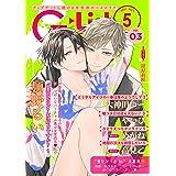 G-Lish2021年5月号 Vol.3 [雑誌]