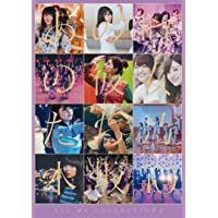 ALL MV COLLECTION 2 〜あの時の彼女たち〜 (通常盤) (Blu-ray)