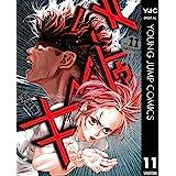 バトゥーキ 11 (ヤングジャンプコミックスDIGITAL)