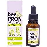 ペット用 高濃度 プロポリス ビープロン beePRON for PETS 30cc ブラジル産 アルコールフリー
