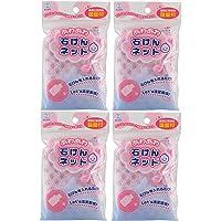 小久保 石鹸ネット たっぷり泡立つ立体メッシュ素材 あわあわ石けんネット ピンク 4個セット
