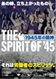 1945年の精神 (THE SPIRIT OF '45) [DVD]