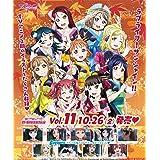 ラブライブ!スクールアイドルコレクション Vol.11 【SIC-LL11】 BOX